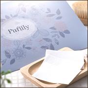 Pufiily(パフィリィ)モイスチャアシートマスク 商品情報