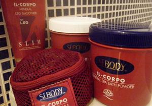 引き締まった無駄のないボディへ!ミネラルの力で叶える脂肪燃焼プログラム、シーボディ「イルコルポ」商品イメージ画像
